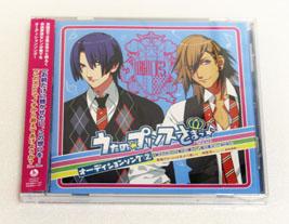 20091211-CD01