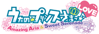 うたのプリンスさまっ♪Amazing Aria&Sweet Serenade LOVE