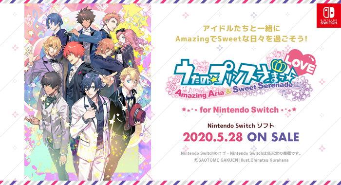 うたの☆プリンスさまっ♪Amazing Aria & Sweet Serenade LOVE for Nintendo Switch