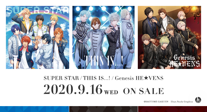 うたの☆プリンスさまっ♪「SUPER STAR/THIS IS...!/Genesis HE★VENS」