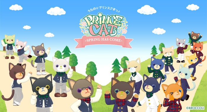 PRINCE CAT -SPRING HAS COME-