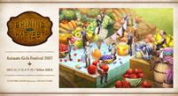 うたの☆プリンスさまっ♪ Shining Harvest 公式HP