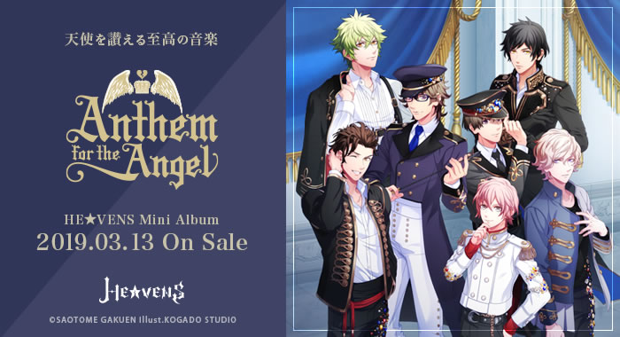 HE★VENS MINI ALBUN 「Anthem for the Angel」
