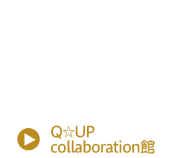 SHINING WEB STORE<Q☆UP collaboration館>