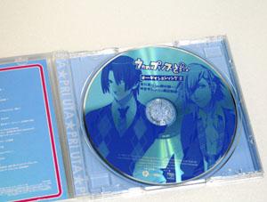 20091211-CD02