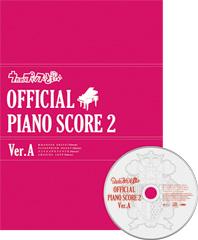 龍也先生レッスンCD付き うたの☆プリンスさまっ♪ オフィシャルピアノスコア2 ver.A